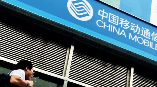 中国移动发布部分国家关闭2G网络的公告