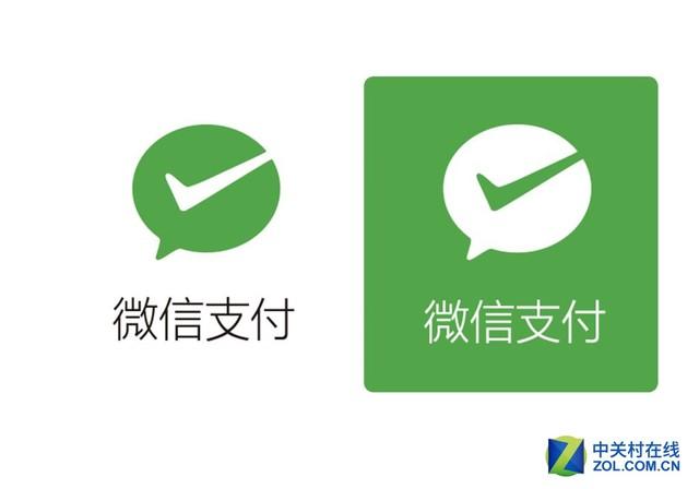"""香港支付居首 微信发布""""五一""""出境报告"""