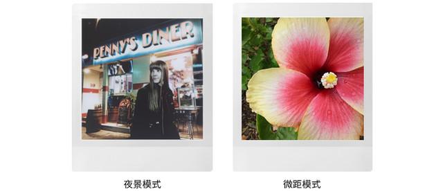 富士胶片发布相机instax SQUARE SQ10