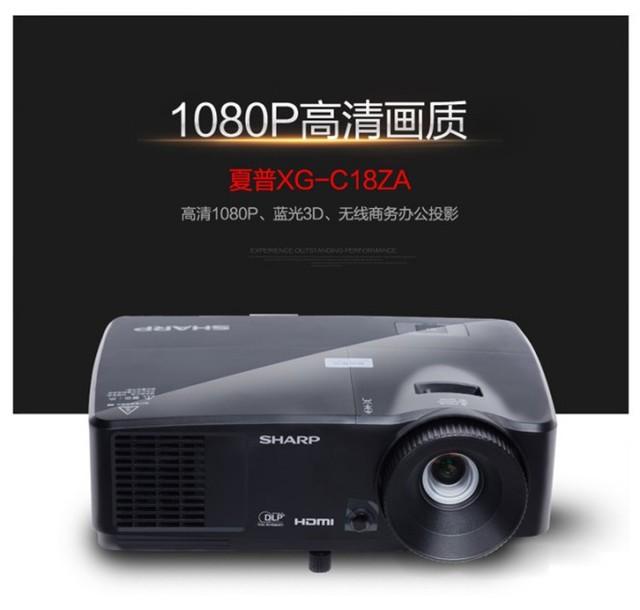 操作简捷 夏普XG-C18ZA售价6500元
