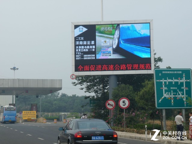 O2O模式引发新商机 LED显示屏是喜是忧