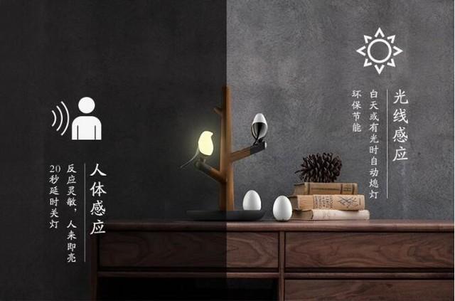 有ta的夜 你不再孤单 智能感应灯温暖你
