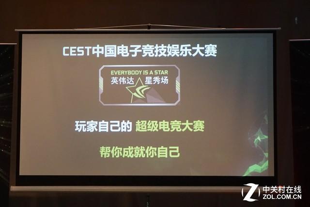 NVIDIA校�@行 河北科技大�W站�利落幕