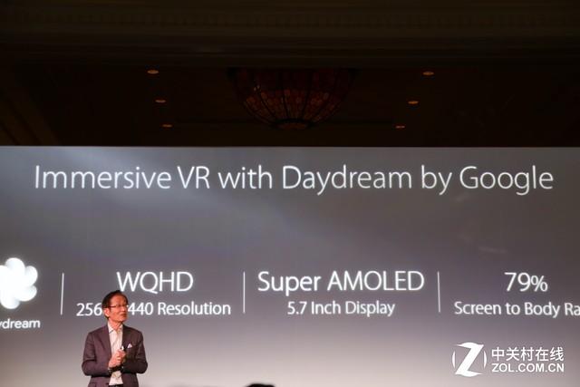 华硕ZenFone 3 Zoom发布