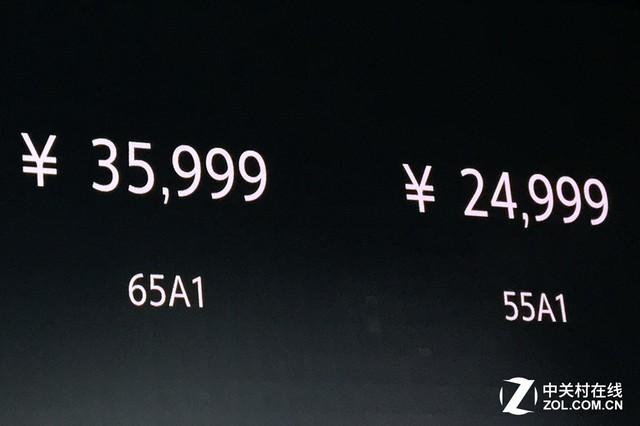 竟如此便宜!索尼OLED电视官方售价确定