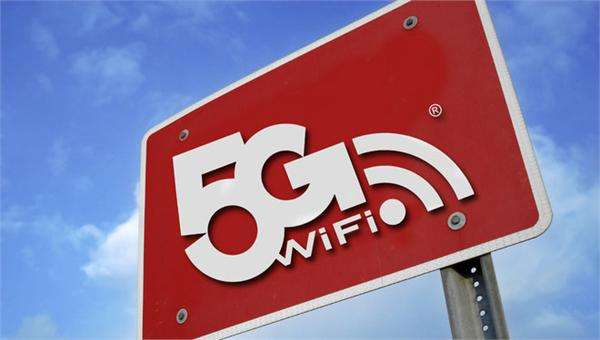 中移动启动5G试验站点 速度比4G快100倍