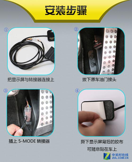 卡妙思5-mode电子油门加速器 京东现货