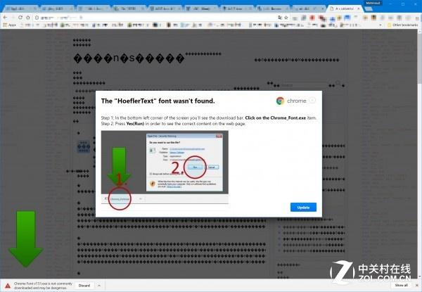 Chrome用户安全警告:部分网站提示下载字体 实为恶意攻击