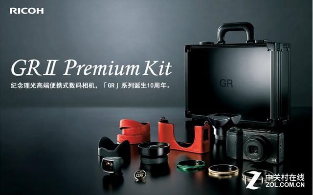 十周年纪念版 理光GRII套装京东商城有售