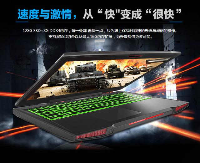 年货盛宴 机械革命X6Ti-M2 Plus登场!