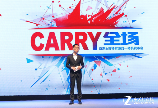京东开启新品类 游戏一体机引领新潮流