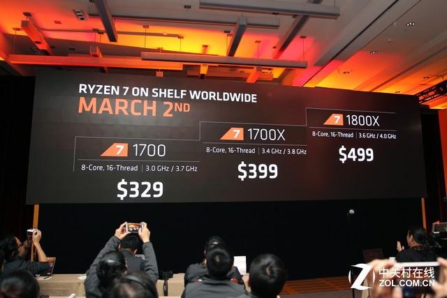 锐龙 AMD Ryzen 7电商平台同步开启预约