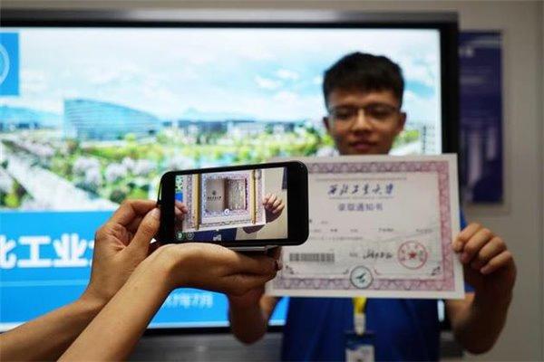 """中国第一封AR大学通知书:纸竟然""""活""""了"""