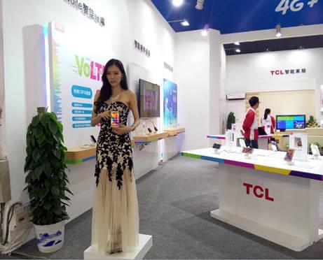 领跑4G+,TCL通讯携VoLTE终端出席移动大会