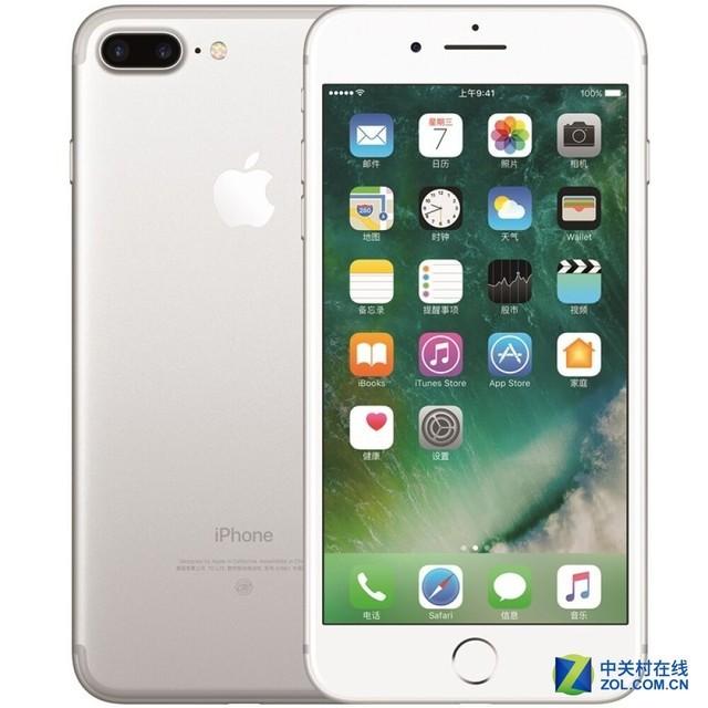别不信 iPhone 7s就是给iPhone 8陪葬的