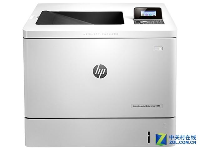 彩色激光打印机 HP 553DN 热销仅5805元