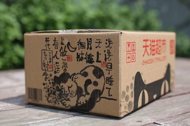 香港终于实现快递包邮入户!天猫立功了
