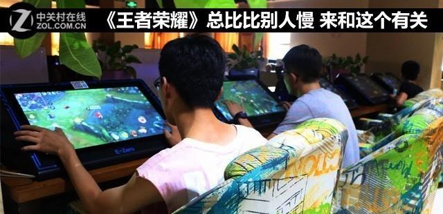 /youxi/1049602.html