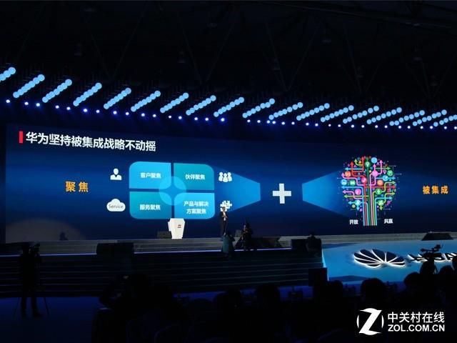 华为企业BG蔡英华:三位一体构建新ICT时代