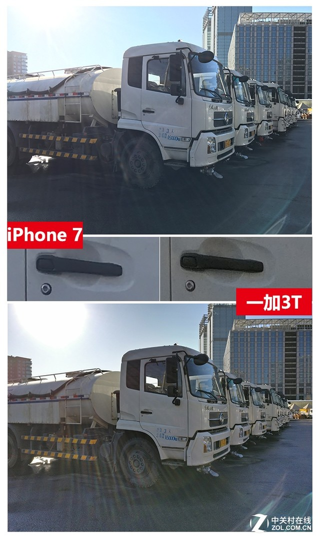 一加3T对比iphone拍照(需审核)