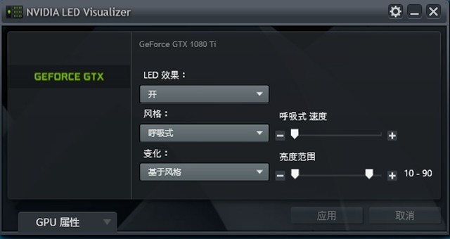 索泰再添新成员 1080Ti至尊PLUS OC来袭