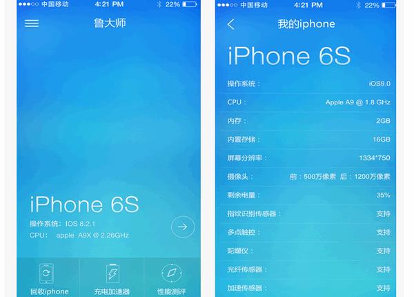 7.4佳软推荐:手机安全来不得半点马虎