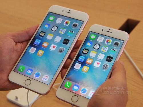 苹果6S降价多少钱iphone6splus最新报价