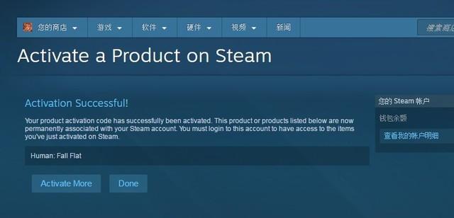 Steam网页端可直接激活游戏 无需客户端