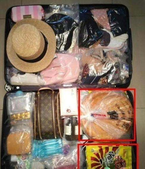 花少:娜扎的行李箱竟少了最重要的一样东西!
