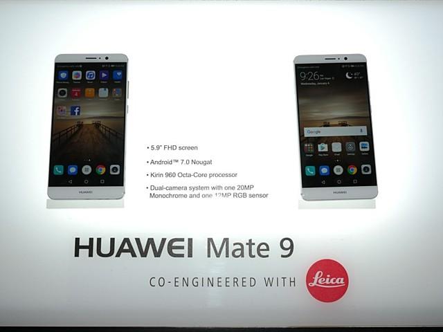 美版华为Mate 9明天发布 售价599美元