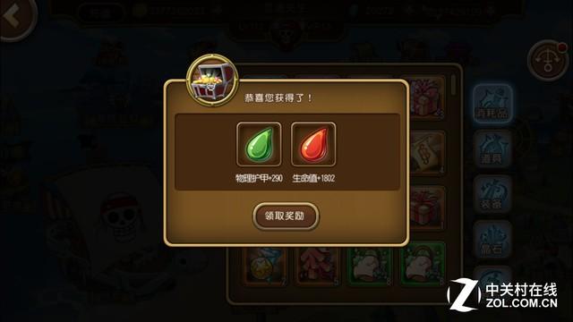 《航海王 启航》9.0 开启珠宝专属定制