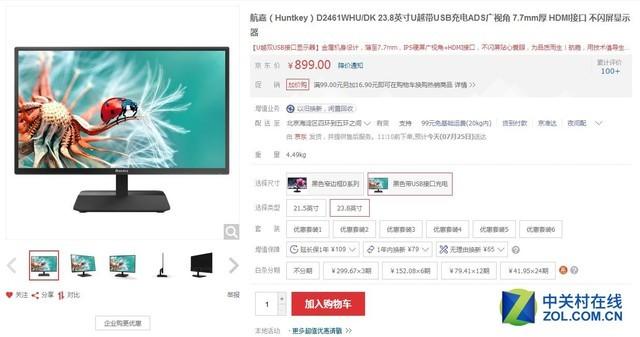 低蓝光更健康 市售热销护眼显示器推荐