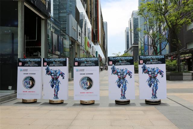 浦桑尼克扫地机器人快闪活动上演变形金刚
