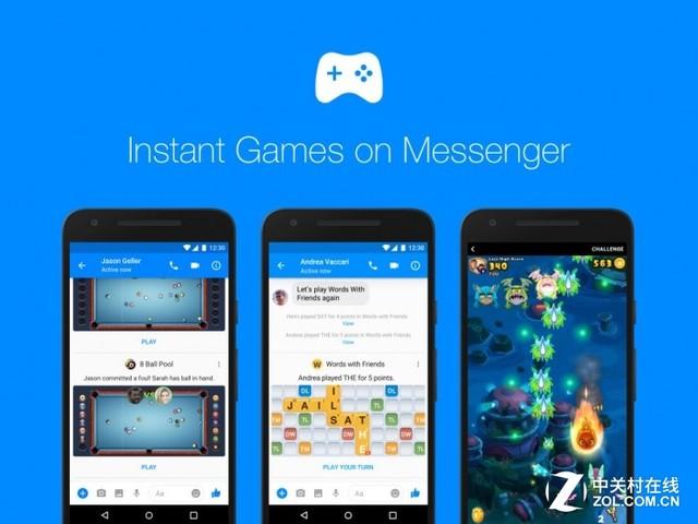 Facebook将全球化推出IM应用H5游戏平台Instant Games