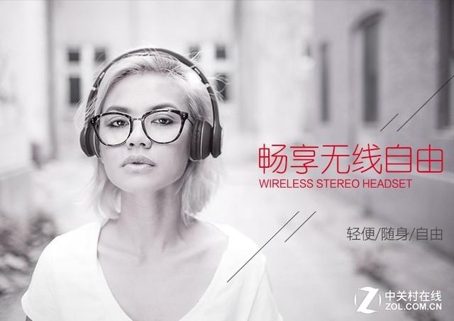 京东5月店铺品牌月 爱谱王耳机全场包邮