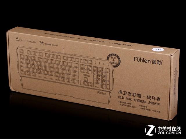 十秒换轴 富勒破坏者机械键盘评测