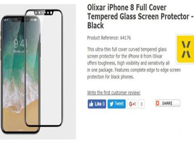 iPhone8保护膜曝光:全面屏窄边框被证实