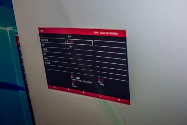 显示器也有黑科技 看泰坦军团C43SK怎么玩