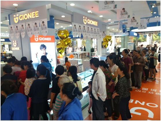 "2017 Q1中国智能手机市场 金立""迎飞跃"""