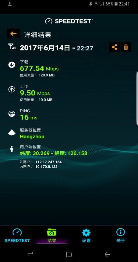 骁龙835支持中国移动首次完成千兆级外场测试