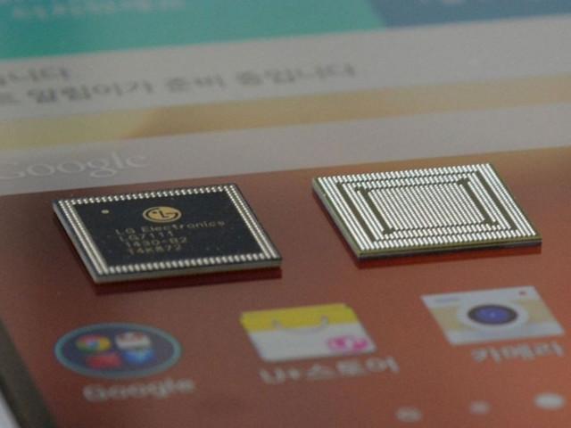传LG已终止自研CPU项目:英特尔却哭了
