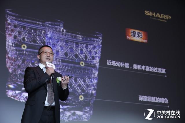 全面布局8K生态!夏普旷视AQUOS 8K电视发布