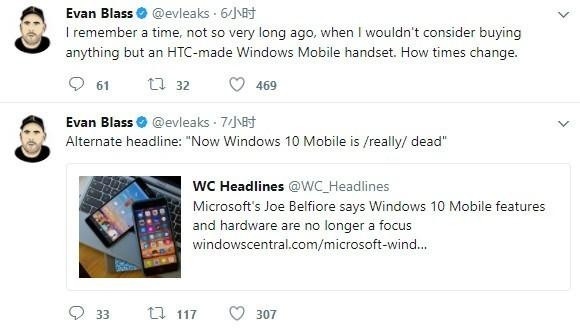 微软宣布Windows 10 Mobile进入维护期
