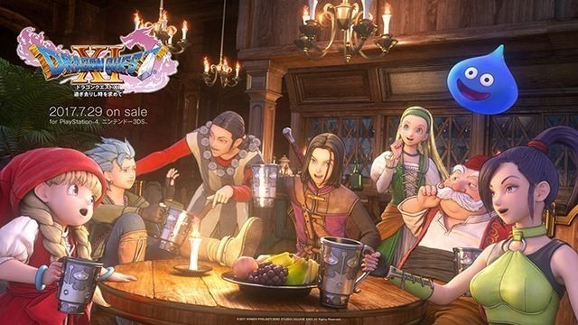 Switch版《勇者斗恶龙11》采用虚幻4引擎