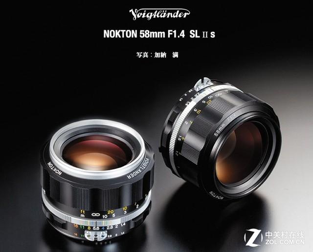 尼康口新定焦 福伦达发布58mm F1.4镜头
