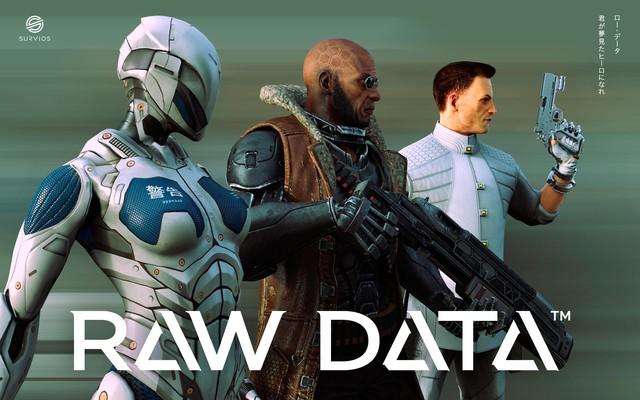 《原始数据VR》更新 推出PVP对战模式