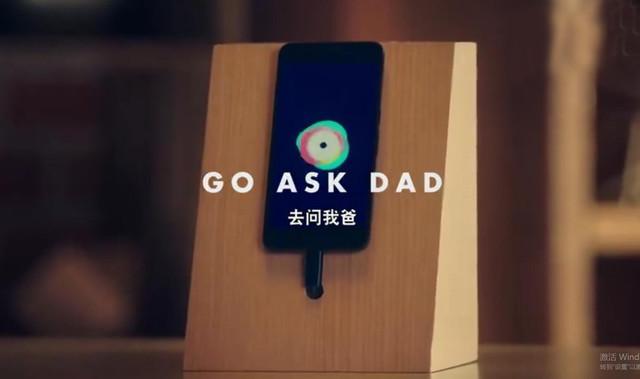 第一次问老爸 吉列教你如何与老爸相处