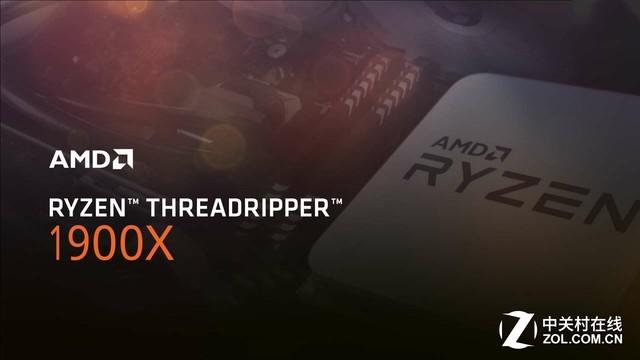 4999元 AMD ThreadRipper 1900X正式发售