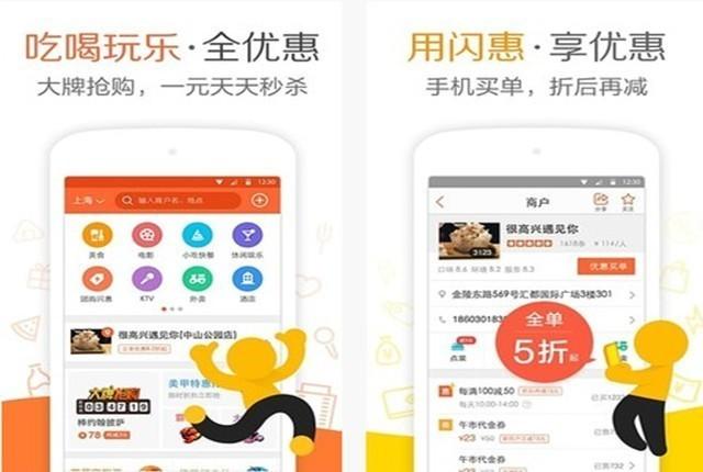 9.1佳软推荐:让生活无限精彩的5款App