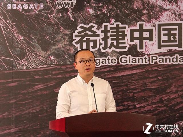 回馈社会 希捷携手WWF启动熊猫保护项目